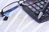 Бухгалтерское обслуживание для Юр. лиц и ФОП - профессиональная работа