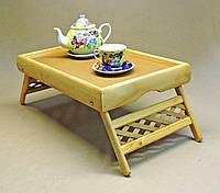 Столик-поднос для завтрака Юта карри Специальное предложение