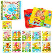 Детские мозаики