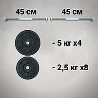 Гантелі 22 кг х2 (25 мм), фото 2