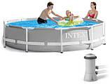 Каркасный бассейн Intex 26712, (366 x 76 см) (фильтр-насос 2 006 л/ч), фото 5