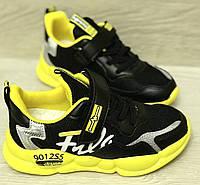 Детские кроссовки для девочек и мальчиков размеры  32,35