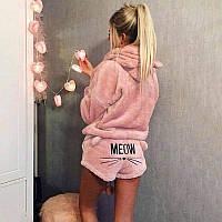 Женская теплая пижама