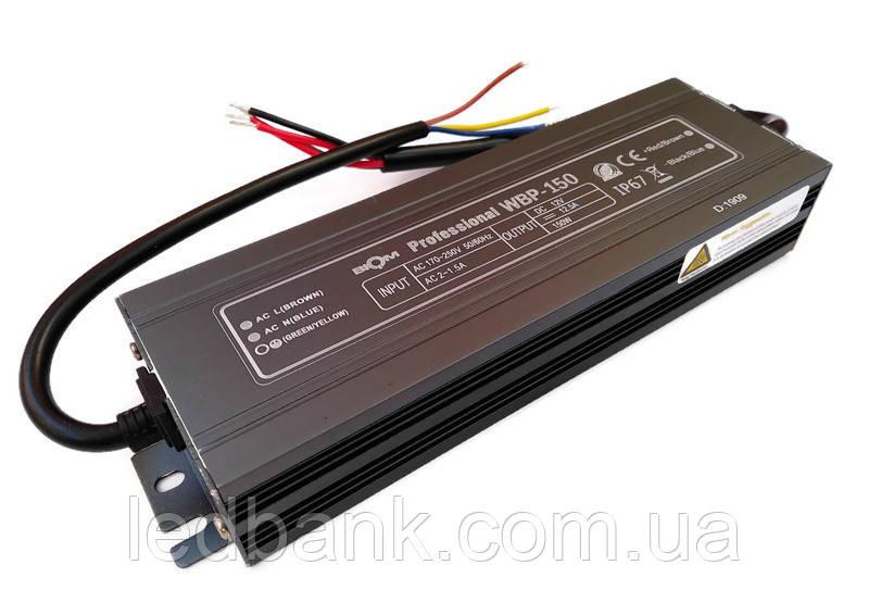 Блок питания Professional DC12 150W WBP-150 12.5A герметичный