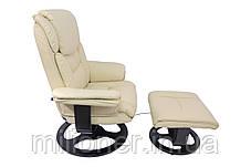 Кресло Bonro 5099 Beige, фото 3