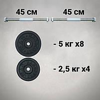 Гантелі 27 кг х2 (25 мм), фото 3