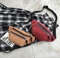 Поясная сумка женская и мужская вельветовая, красная