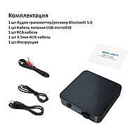 Bluetooth-адаптер, аудио приемник/передатчик, Bluetooth 5.0, Vikefon (KN319)