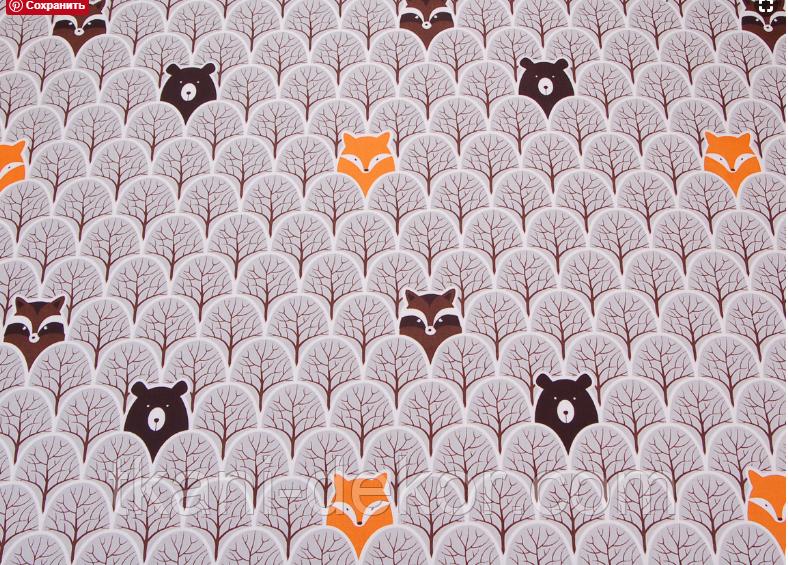 Сатин (хлопковая ткань)на серых деревьях звери (45*160)