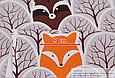 Сатин (хлопковая ткань)на серых деревьях звери (45*160), фото 2