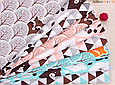 Сатин (хлопковая ткань)на серых деревьях звери (45*160), фото 3