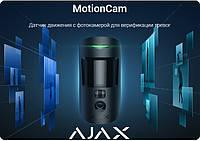 Представляем новинку от компании AJAX - Датчик движения с фотокамерой  MotionCam