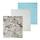 Самоклеющиеся обои Декоративная 3D панель ПВХ 1шт, голубой кирпич (бирюза), фото 4