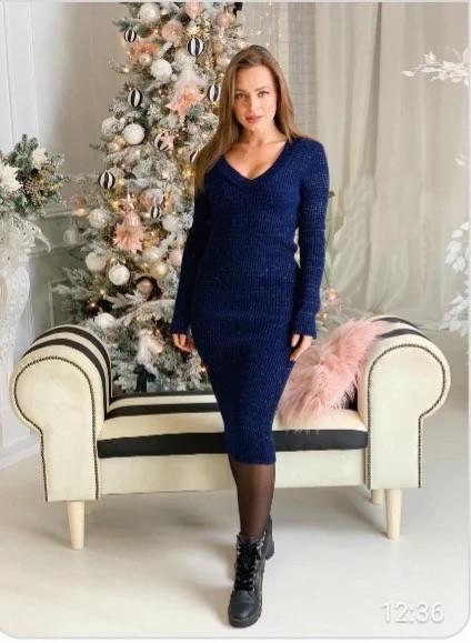 Платье Декольте (42-48) синий