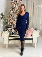Платье Декольте (42-48) синий, фото 1