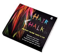 Цветные мелки для окрашивания волос (в наборе 6 штук)