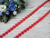Декоративная лента с полубусинами красный цветок.