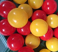 Мячики пластиковые для сухого бассейна поштучно