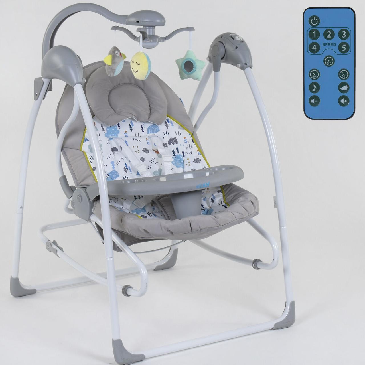 Электронные качели Кресло-качалка 3в1 СХ-30350 JOY