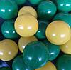 Шарики для сухого бассейна (15 расцветок) пластиковые упругие