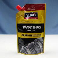 Мастило YUKO графитная (дой-пак 375г)