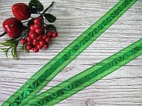 Лента органза с атласной полосой с листочками  2.2 см, зеленая.