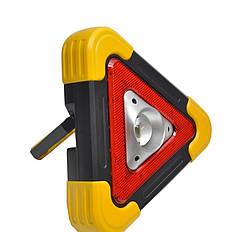 Прожектор аккумуляторный JX-7709