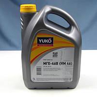 Масло гідравлічне YUKO МГЕ-46В (каністра 5л)