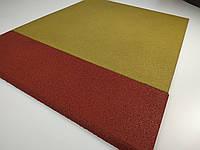 Резиновая плитка для спортзалов 1000х1000x10 мм.Желтая., фото 1