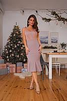 Красивое женское силуэтное платье с отделкой сетки S-M , L-XL, 50-52