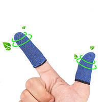 Напальчники для телефона синие Seuno v1 для Pubg mobile