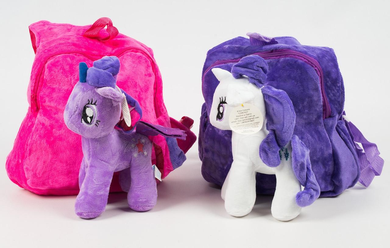 Рюкзак детский мягкий Пони 30 см