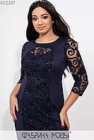 Платье с блестящим напылением Большие размеры