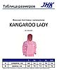 Женская толстовка с капюшоном JHK KANGAROO LADY цвет фиолетовый (PU), фото 4