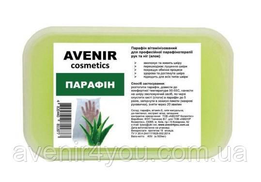 Парафин Алое AVENIR Cosmetics, 1000 мл УЦЕНКА