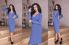 """Восхитительное женское платье ткань """"Мягкий Трикотаж """" 42, 44 размер норма 42"""
