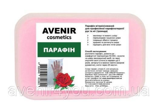 Парафин Роза AVENIR Cosmetics, 500 мл УЦЕНКА
