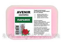 Парафін Троянда AVENIR Cosmetics, 500 мл УЦІНКА