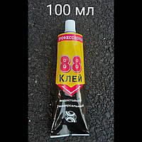 Клей  универсальный момент 88 (100 мл).