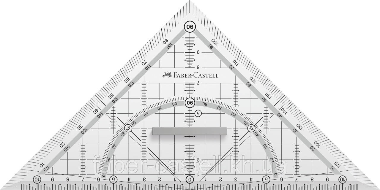 Багатофункціональний трикутник з держателем 22 см, Faber-Castell, 171010