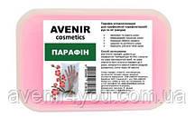 Парафин Сакура AVENIR Cosmetics , 1000 мл ( УЦЕНКА)
