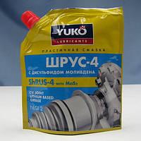 Мастило ШРУС-4 з дисульфідом молібдену YUKO NLGI 2, EP 2 (дой-пак 150 г)