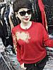 Нарядный свитер с блестящими стразами 44-48 (в расцветках), фото 3