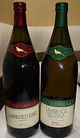 Игристое вино Frizzante Lambrusco Rosso 1.5л., Фризанте Ламбруско Киев