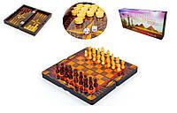 Шахматы, шашки, нарды 3 в 1 с лакированной доской 40 см Персия