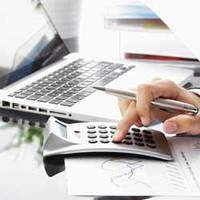Бухгалтерский учет и отчетность