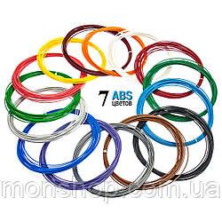 Набор ABS пластик 7 цветов по 10 м