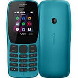 "Nokia 110 DS TA-1192 1,8"" АКБ 800 мА*ч DS, фото 4"
