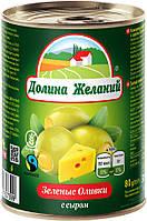 """Оливки з сиром 260г (300мл) """"Долина Желаний"""" (1/12)"""