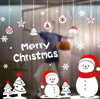 Набор цветных Новогодних Наклеек на окна 70х50 см, XSD-006